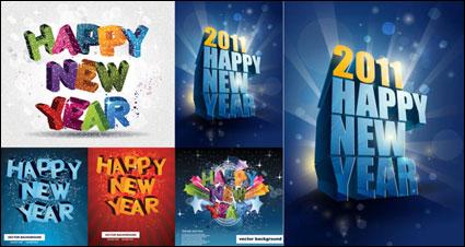 สวัสดีปีใหม่ เวกเตอร์สามมิติ