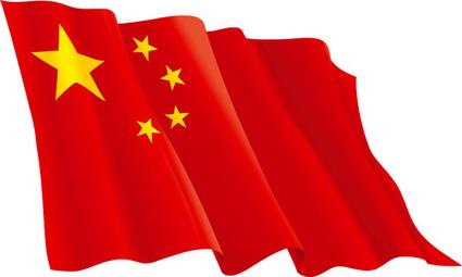 Vecteur du drapeau chinois
