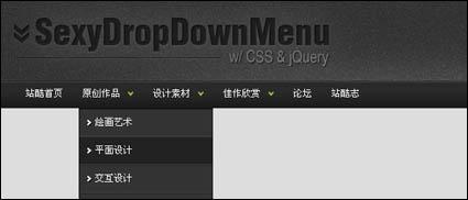 Утилита раскрывающееся меню код, основанный на jQuery