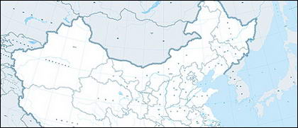 carte chinois de 400 millions de dollars (région Administrative)