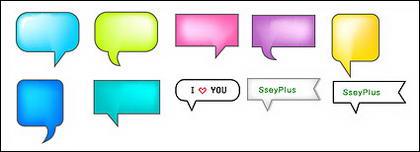 SseyPlus vecteur matériel - bulle de dialogue exquis