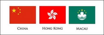 Pays de l'avion dans le monde du drapeau national et le drapeau régional
