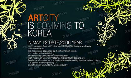 Fashion coréenne patrons magnifique série psd stratifiée de matériel-9
