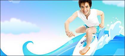 여름 한국 스타일 배경 자료 계층 psd-6