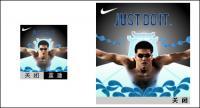 Квадратный плавающей рекламный код