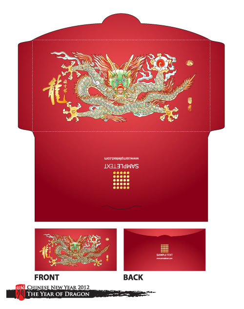 Красный конверт для денег своими руками