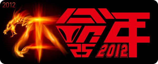Натал логотип вектор материал